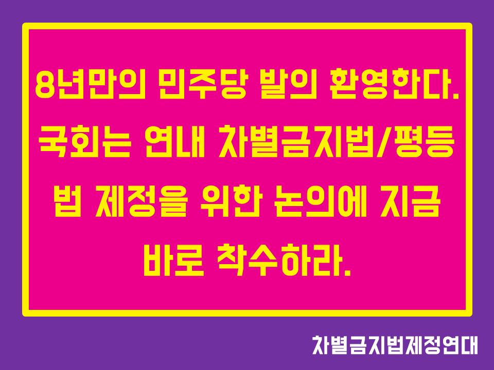 210616_차제연.png