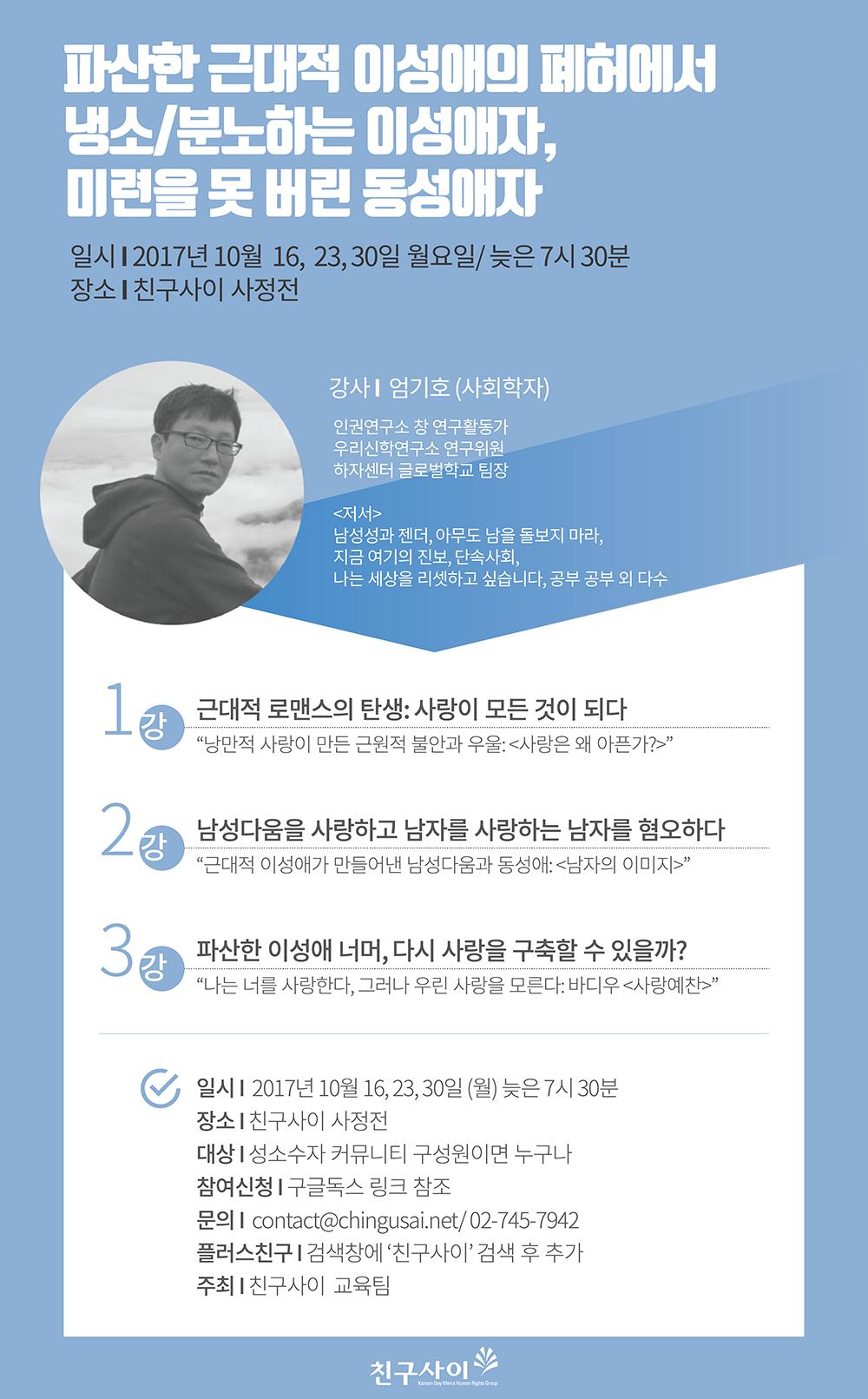 20171016_교육팀.png