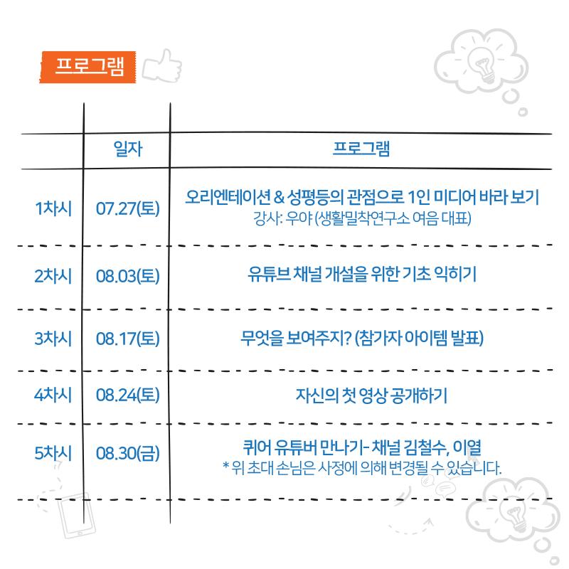 2019_게이봉박두_04.png