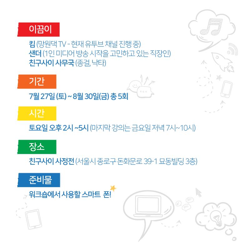 2019_게이봉박두_02.png