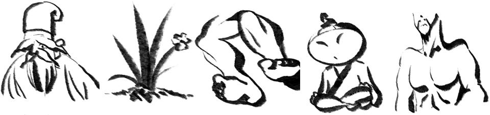 gojeon8.jpg