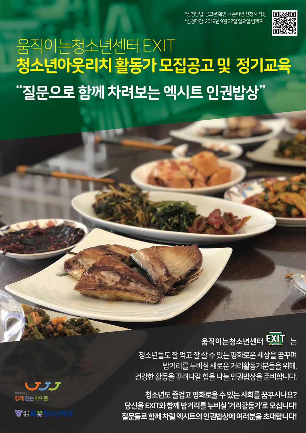 온라인용_홍보물.png