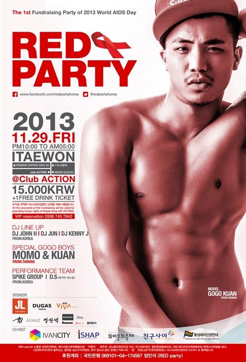poster2-001.jpg