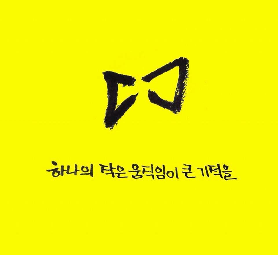 노란 리본.jpg