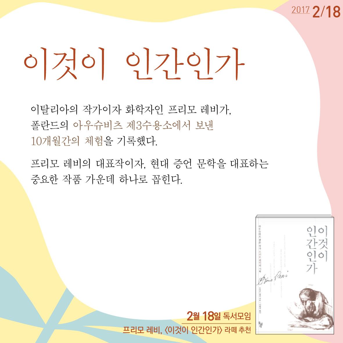 1분기-카드4.jpg