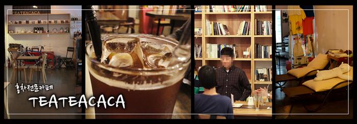 티티카카2.jpg