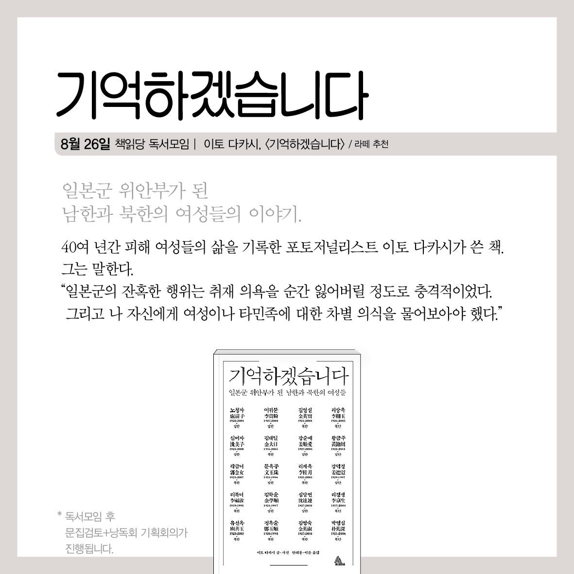 3분기-카드4.jpg