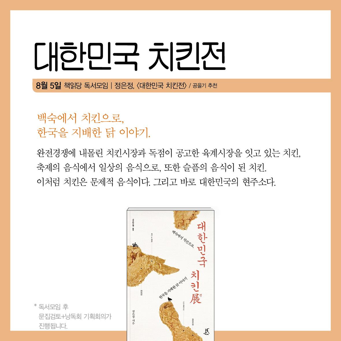 3분기-카드3.jpg