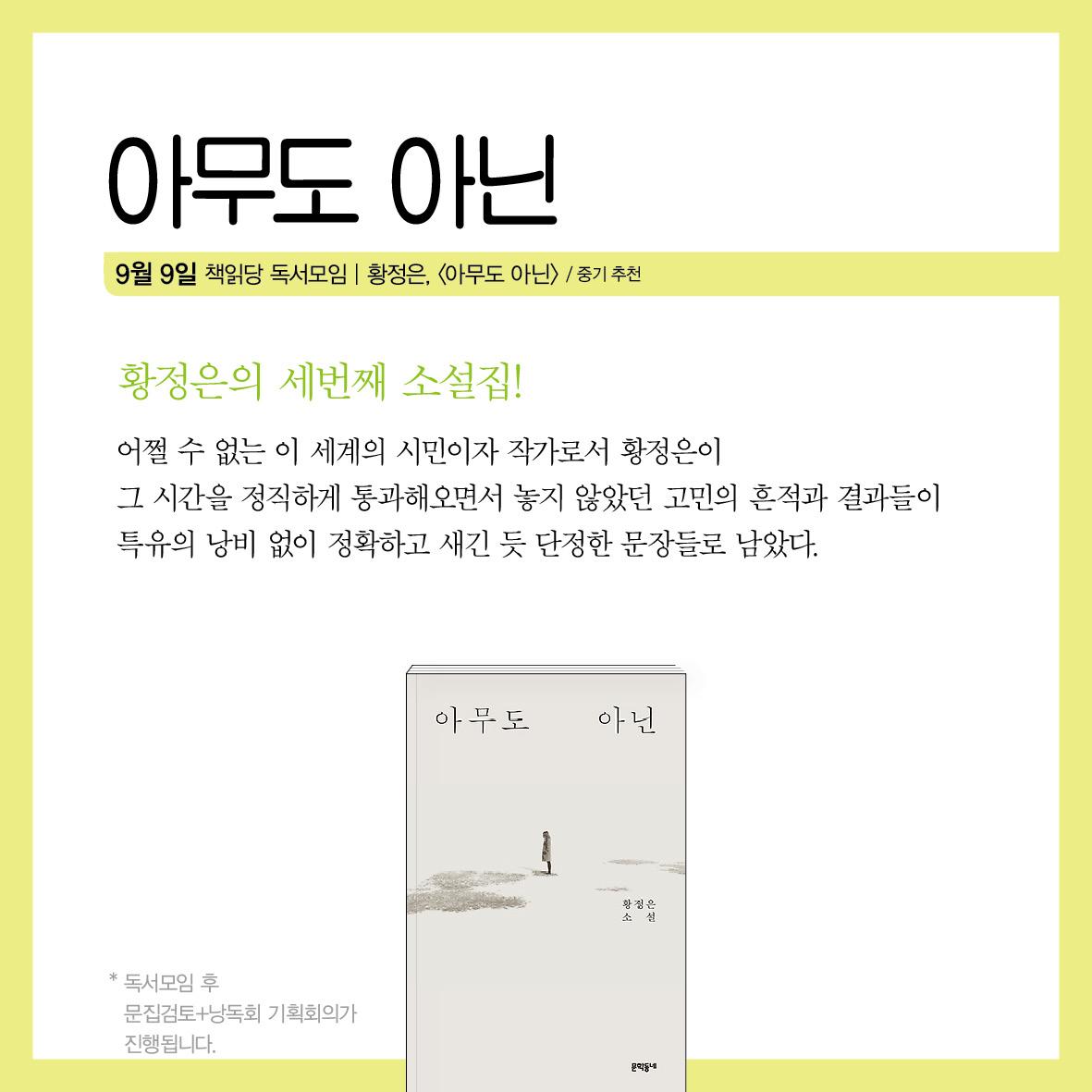 3분기-카드5.jpg