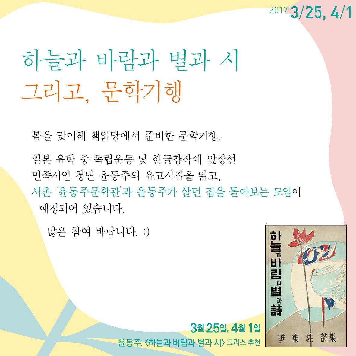 1분기-카드6.jpg