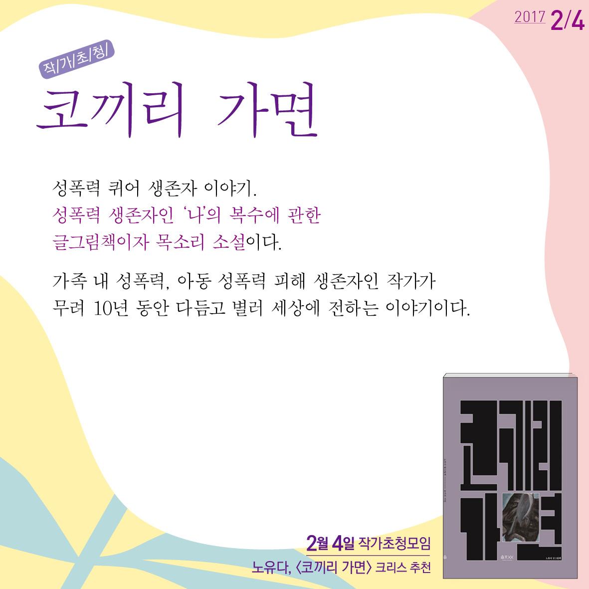1분기-카드3.jpg
