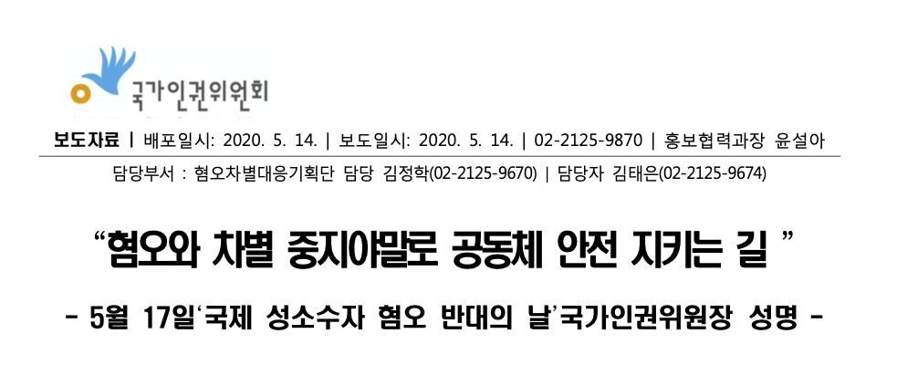 스크린샷 2020-06-01 오전 2.16.32.png
