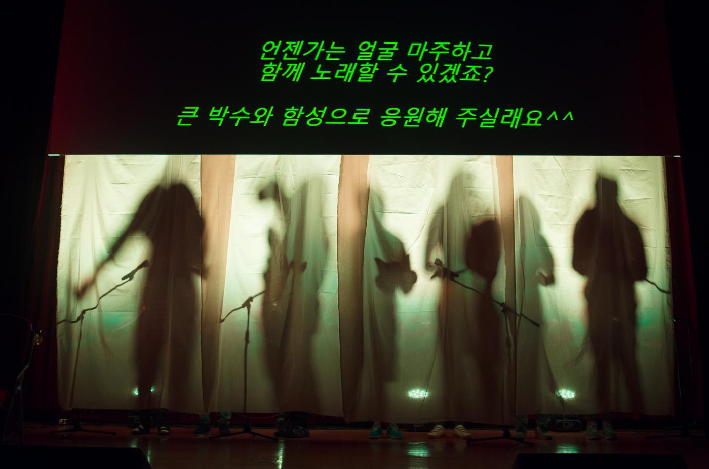 '한여름밤의 빨간음악회' 무대에 오른 PL노래모임.