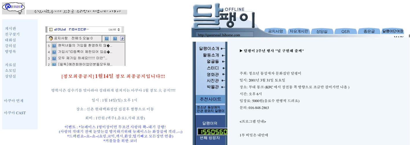 2-1. website.jpg
