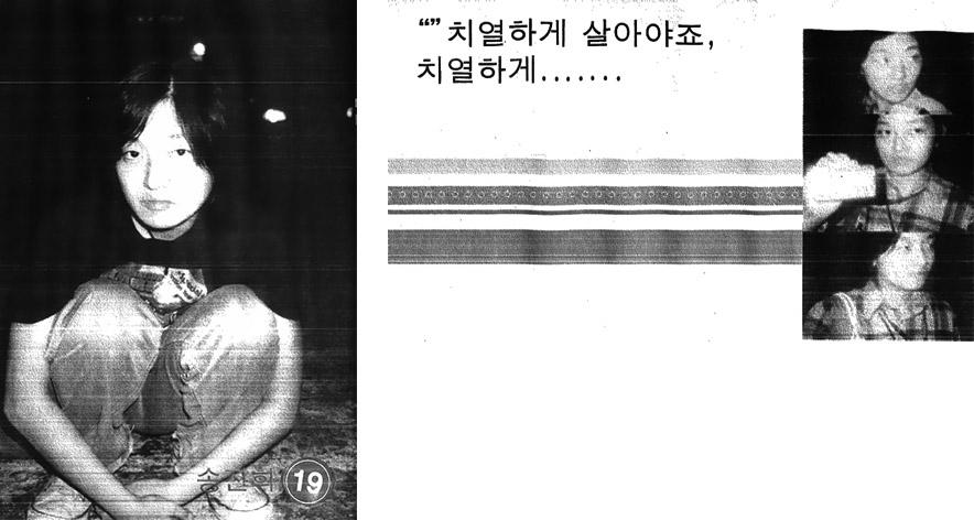 3-2. jinhee.jpg