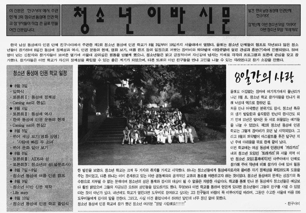 3-1. newspaper.jpg