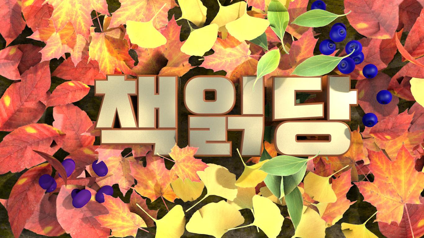 KakaoTalk_Photo_2020-10-05-00-28-42.jpg