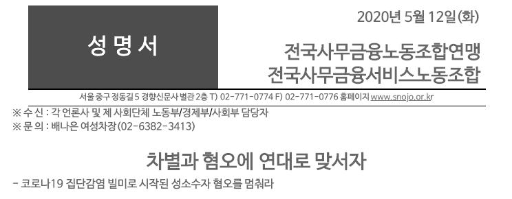 스크린샷 2020-06-01 오전 2.01.46.png