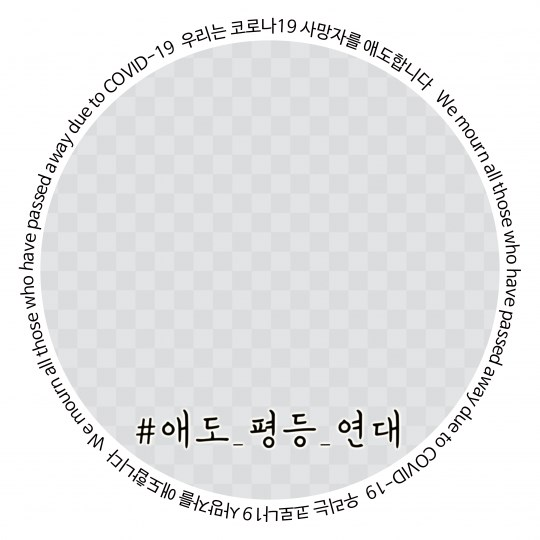 frame corona.jpg