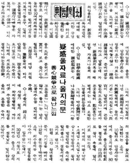 종3정화위원회.png