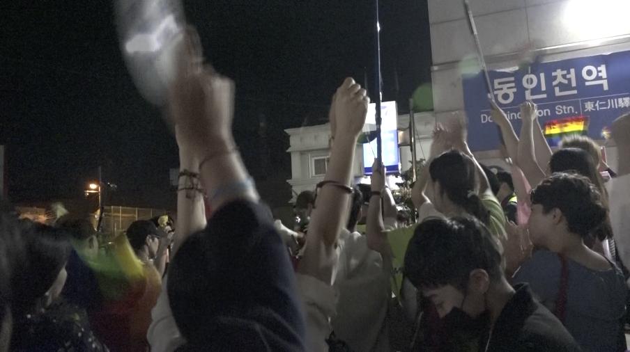 제1회 인천퀴어문화축제 폐회선언 현장.