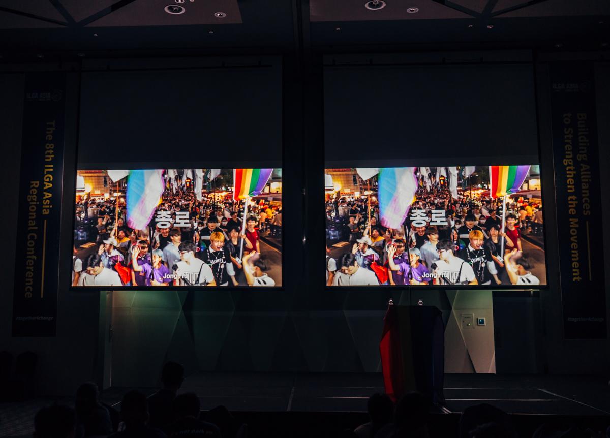 ILGA ASIA 컨퍼런스본행사 둘째날 저녁, 행사를 공동주최한 성소수자차별반대 무지개행동의 활동보고 및 네트워킹 행사 때 상영되었던 종로3가의 모습.