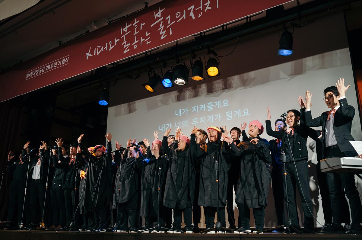 장애여성공감 합창단 '일곱빛깔무지개'와, 한국게이인권운동단체 친구사이 소모임 게이코러스 '지보이스'의 무대.