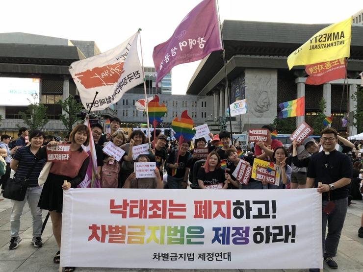 7월 7일 낙태죄 폐지 위헌촉구 퍼레이드에 참여한 차제연 소속 단위들.