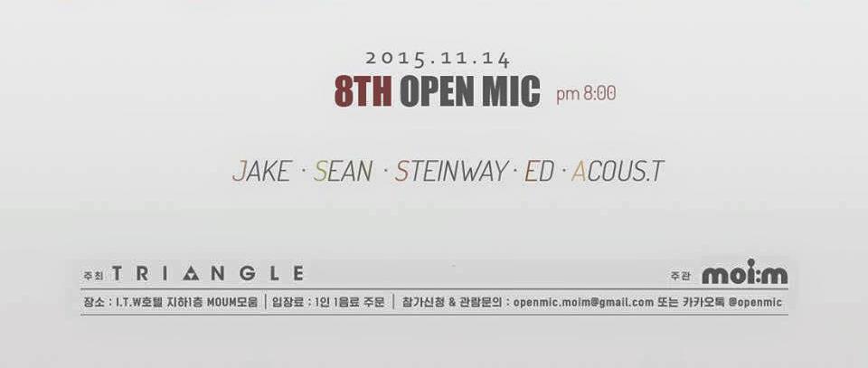 오픈마이크 9, 2015.11.14.jpeg