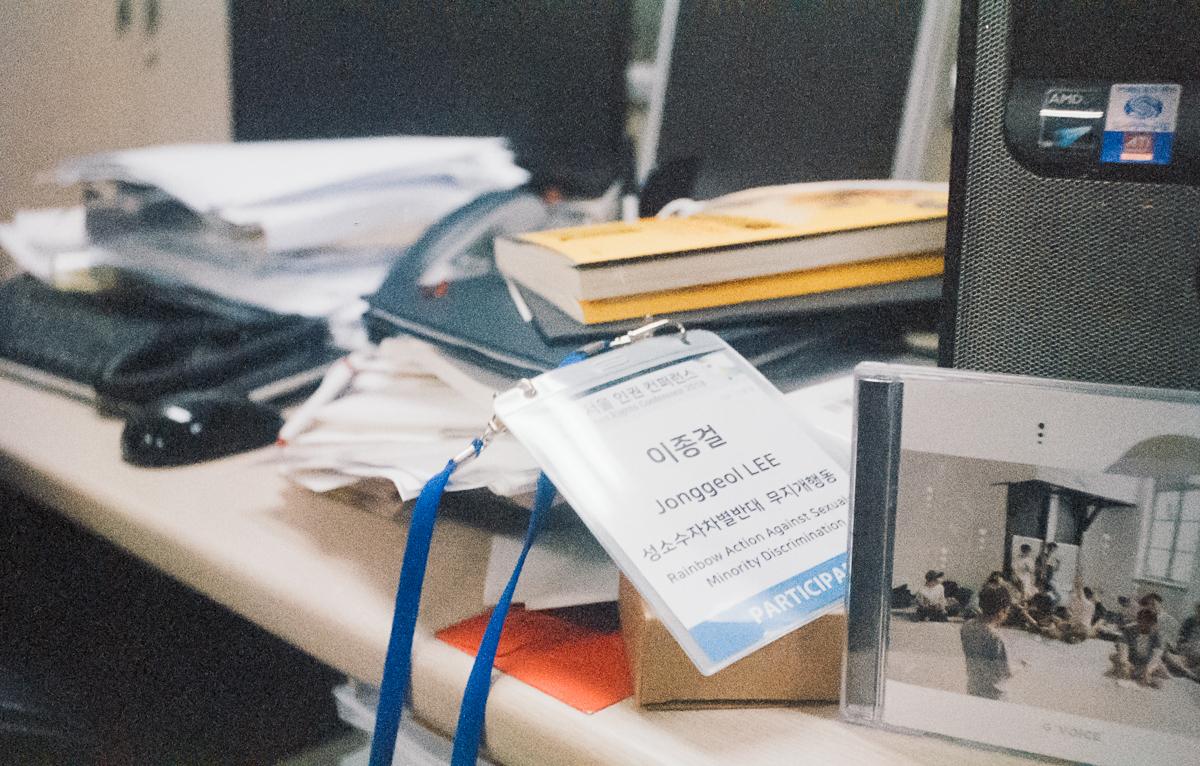 2019년 2월 친구사이 정기모임 때 촬영된 이종걸 사무국장의 자리.