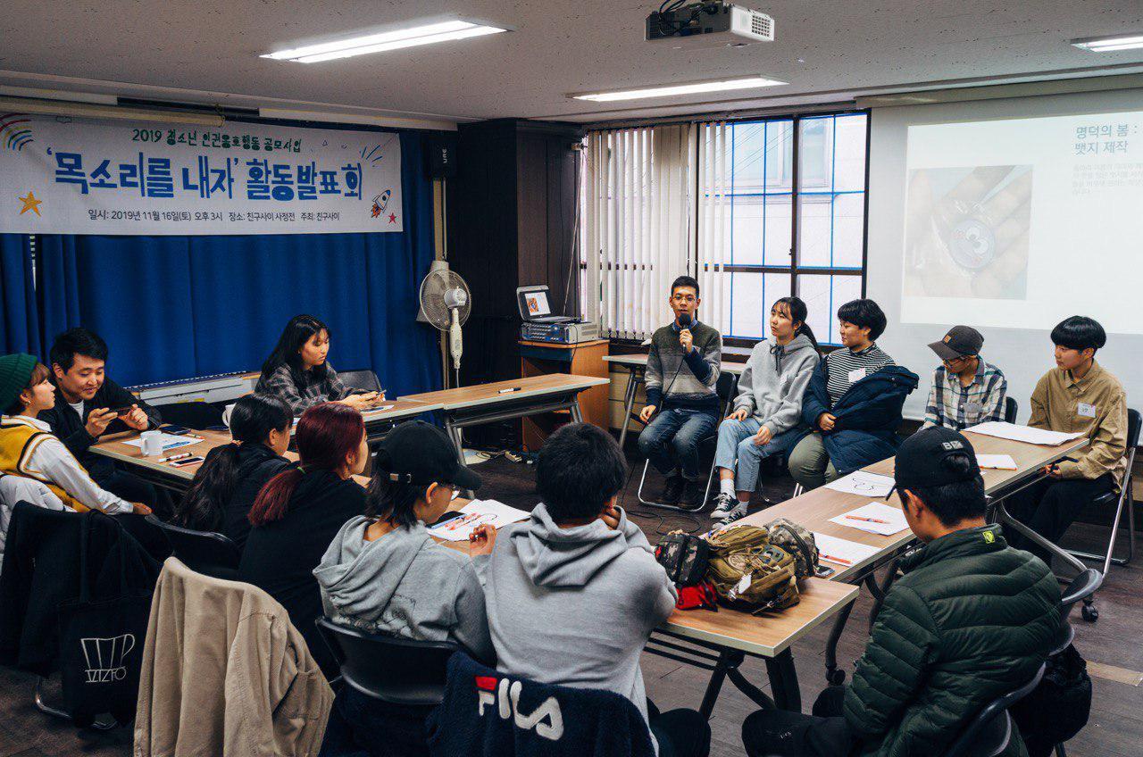 2019_11_16_청소년사업_ (1).jpg