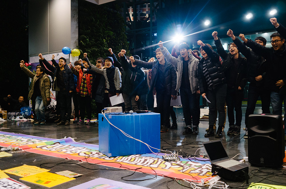 서울시민인권헌장 제정을 위한 무지개농성, 게이코러스 지보이스와 비혼여성코러스 '아는언니들'의 합동공연