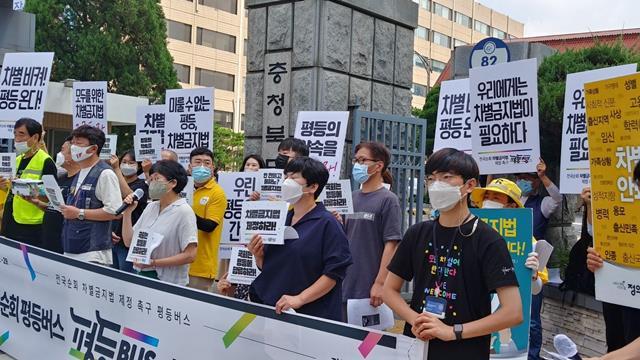 08_18_jeongju.jpg