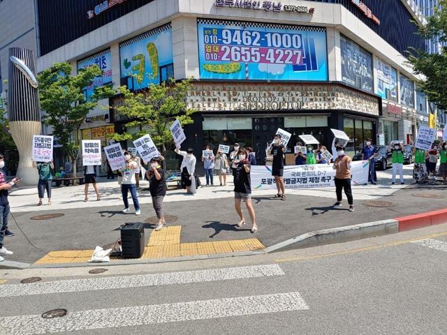 08_25_jeonju.jpg