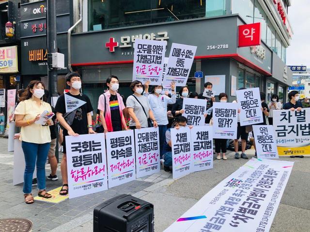 08_17_chuncheon_2.jpg