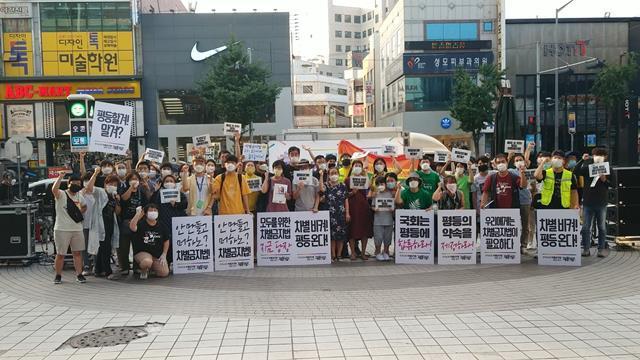 08_18_daejeon.jpg