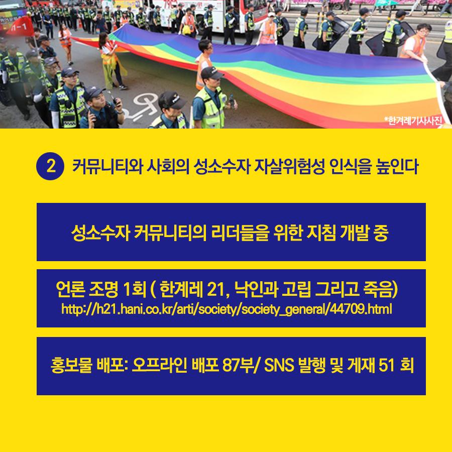마음연결2018상반기_04.png