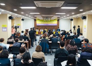 [112호][활동스케치 #1] 개인은 절대 스스로를 고립시키지 않아! - 서울시 사회적 가족 지원을 위한 정책 토론회 참관기