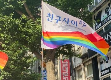 [132호][활동스케치] 2021 제22회 서울퀴어퍼레이드 '자긍심 행진'