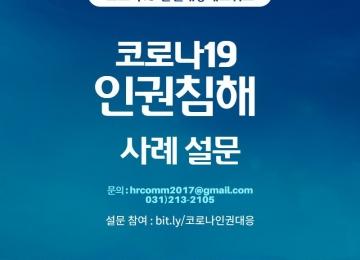 [117호][활동보고] 3월의 다양한 활동들