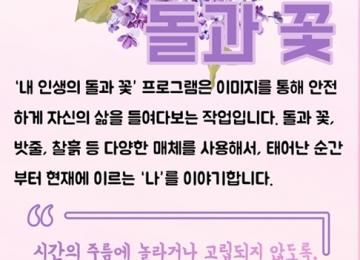 [135호][활동보고] 대화의 만찬, 9월