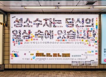 [122호][이달의 사진] 복구된 아이다호 광고 캠페인